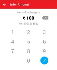 useful tricks of airtel money app
