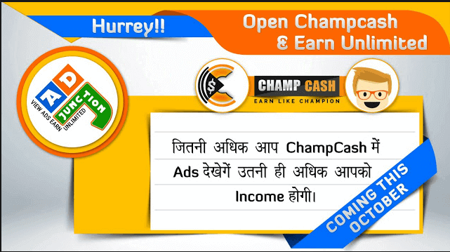 Champcash AdJunction Plan