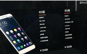 LeEco Le Pro 3 Mobile Specifications