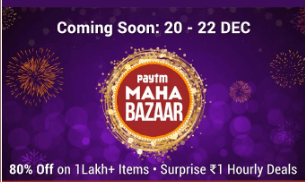 Paytm Mahabazaar Offer