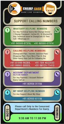champcash customer care number