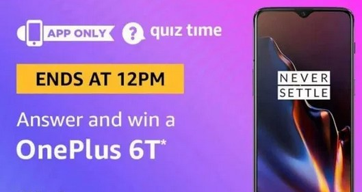Amazon quiz answers 17 december 2018