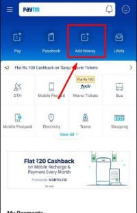 Paytm Add Money Offer 2020