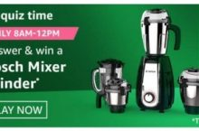Amazon Quiz 19 January 2021 Answers Win Bosch Mixer Grinder