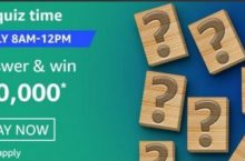 Amazon Quiz 18 January 2021 Answers Win ₹20,000