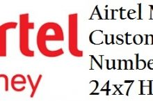 Airtel Customer Care Number 2019 – Balance Check USSD Codes List