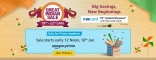 (18th-22nd JAN) Amazon Great Indian Sale Offers 2020 Upto 80% Off Deals