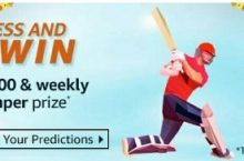 Amazon Guess And Win Quiz Answers Win ₹1500 Weekly