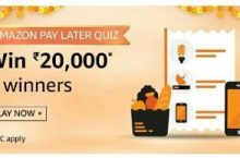 Amazon Pay Later Quiz Answers Win ₹20,000 (5 Winners)