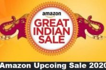 Amazon Upcoming Sale September 2020 – Redmi 9 Prime  Sale 14th Sep12 PM