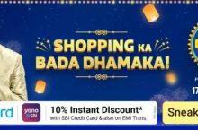 (Big Diwali Sale) Flipkart Upcoming Sale October 2021   Next Sale Date