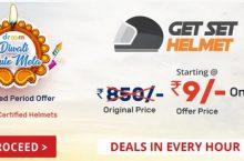 Droom.In Sale Buy Helmet At Rs.9 Worth Of Rs.850