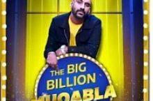 Flipkart The Big Billion Muqabla 11th Oct Quiz Answers
