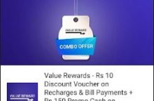 Flipkart Recharge Offers 2020 : ₹10 Discount On ₹11 Or Above Recharge