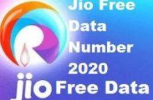 [10 Tricks] Jio Free Data 2021 Tricks – 2GB GB 4G Data Per Day For All Users