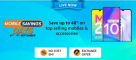 (Great Indian Sale) Amazon Upcoming Sale September 2021 – Mobile Saving Days