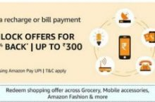 25+ Amazon Pay Offers 20 June 2021 : ₹50 Cashback On TV Recharge