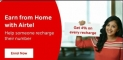 Airtel Earn From Home – Recharge Number Via USSD & Get 4% Cashback