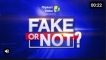 Flipkart Fake Or Not Quiz Answers 27 February 2021