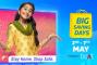 (2-7 May) Flipkart Big Saving Days Sale – 80% OFF Deals