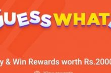 Flipkart Guess What Answers Today – Play To Win Redmi 8