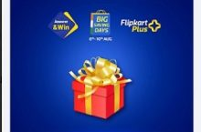 Flipkart Plus Big Saving Days Quiz Answers Win Discount Vouchers