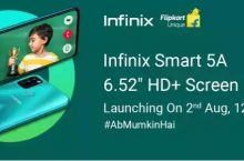 Infinix Smart 5A Launch Date 2 August   Flipkart Price In India