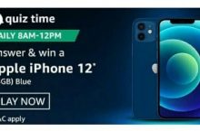 Amazon Quiz 17 January 2021 Answers Win Apple iPhone 12