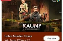 Flipkart Kaun Who Did It Quiz Answers 17 January 2021 Today