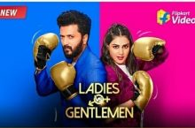 Flipkart Ladies Vs Gentleman Quiz Answers 29 November 2020