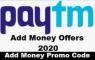 [Loot] Paytm Add Money Offer – Get ₹30 Cash On Add Money
