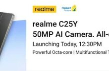 Realme C25Y Pre Order Start 20th Sep 2021   Flipkart Price