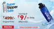 Droom Super Sipper Sale -Buy Sipper Bottle At Rs.9 (Today 10AM)