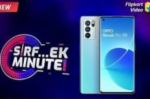 Flipkart Sirf Ek Minute Quiz Answers Today 22 September 2021