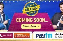 (Big Billion Days) Flipkart Upcoming Sale August 2021 | Next Sale Date